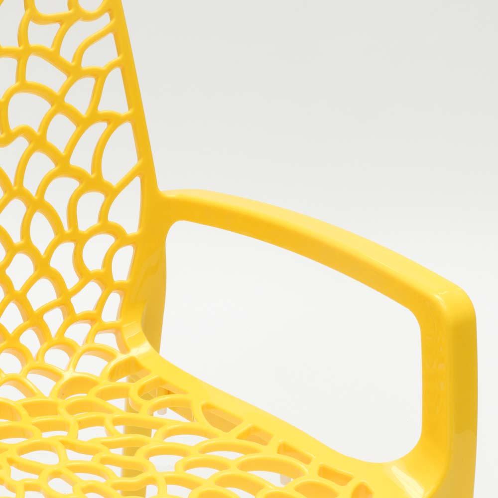 miniature 43 - Chaise en polypropylène accoudoirs jardin café Grand Soleil Gruvyer Arm