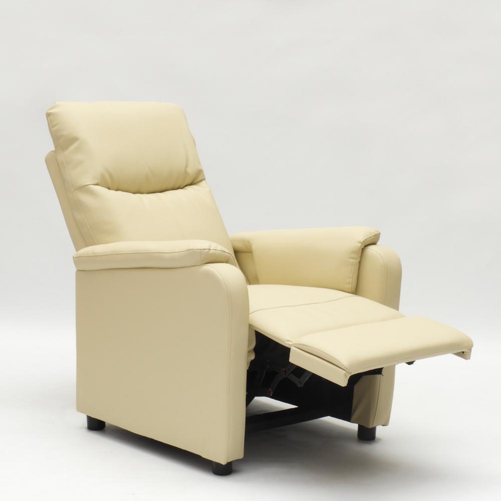 Fauteuil-relax-inclinable-avec-repose-pieds-en-similcuir-GIULIA miniature 16
