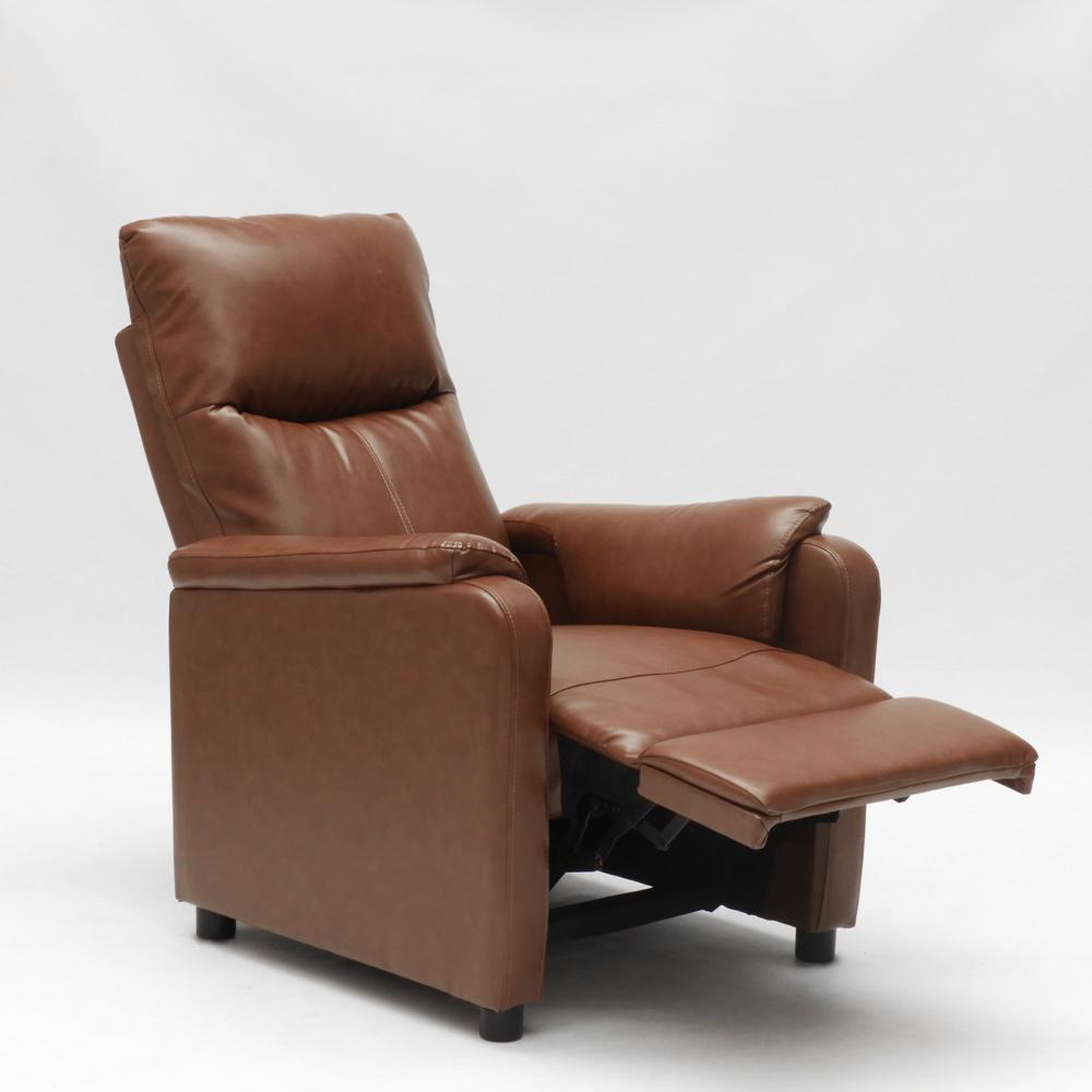 Fauteuil-relax-inclinable-avec-repose-pieds-en-similcuir-GIULIA miniature 40