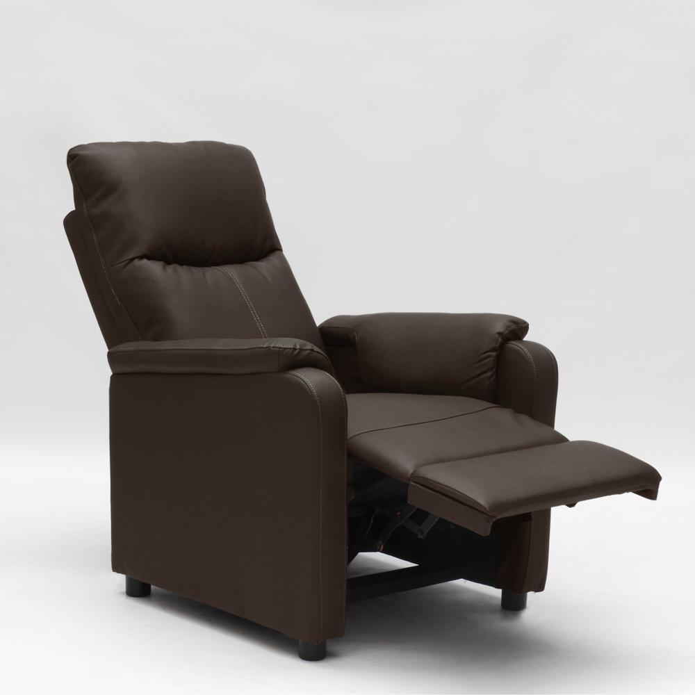 Fauteuil-relax-inclinable-avec-repose-pieds-en-similcuir-GIULIA miniature 48